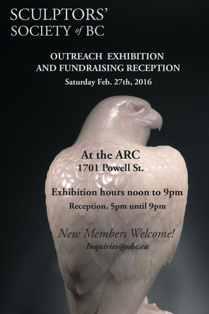 SSBC Fundraiser email invite