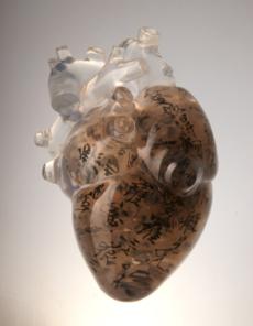 Seal by Guo Zilong, Sculptor
